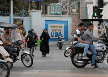 Borrell highlighted that Iran has changed a lot in these 40 years. / Photo: A. Rubio