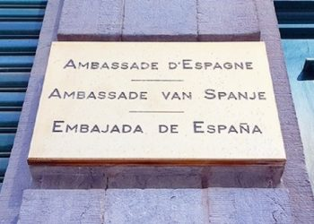 Signboard on the facade of the Embassy./ Photo: MAEC