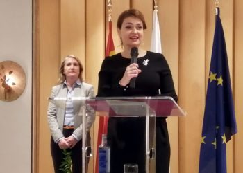 The Cypriot ambassador, Koula Sophianou, addressed the audience with an emotional speech.