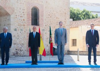Costa, Rebelo de Sousa, Philip VI and Sánchez in the Alcazaba of Badajoz / Photo: House of H.M. the King